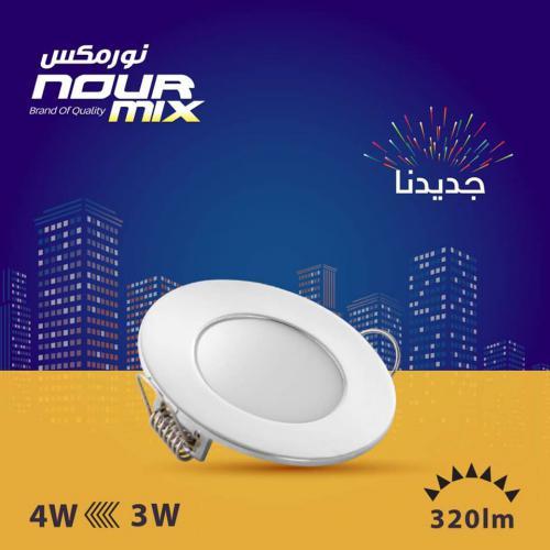 Nourmix Spot 4W