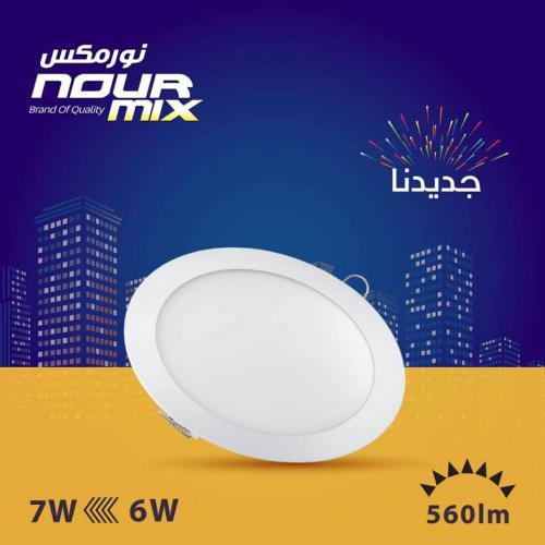 Nourmix Spot 7W