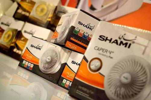 Shami Air pullers